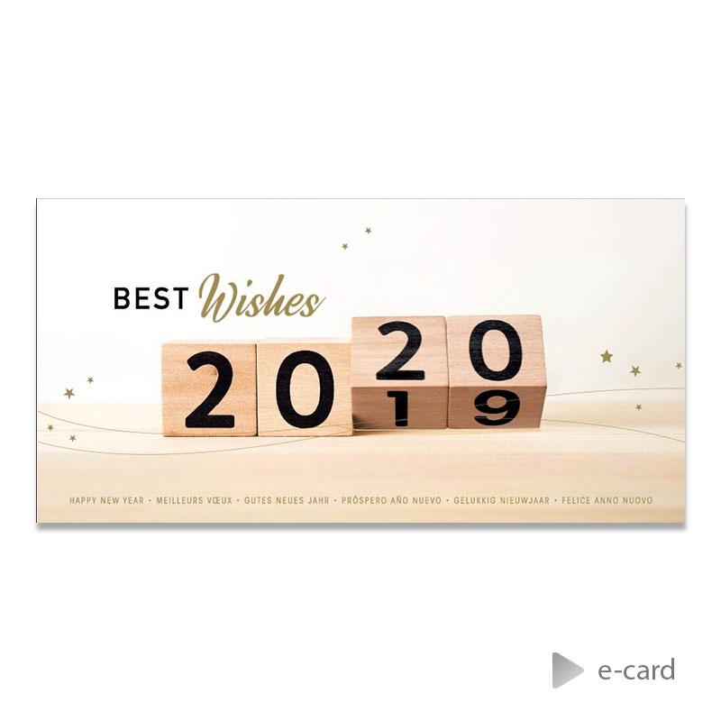 Afbeelding van E-card met houten blokken