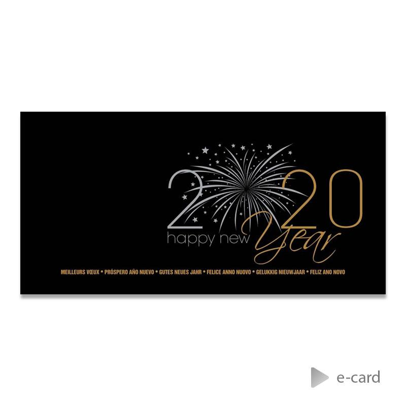 Afbeelding van Feestelijke e-card met schitterend vuurwerk